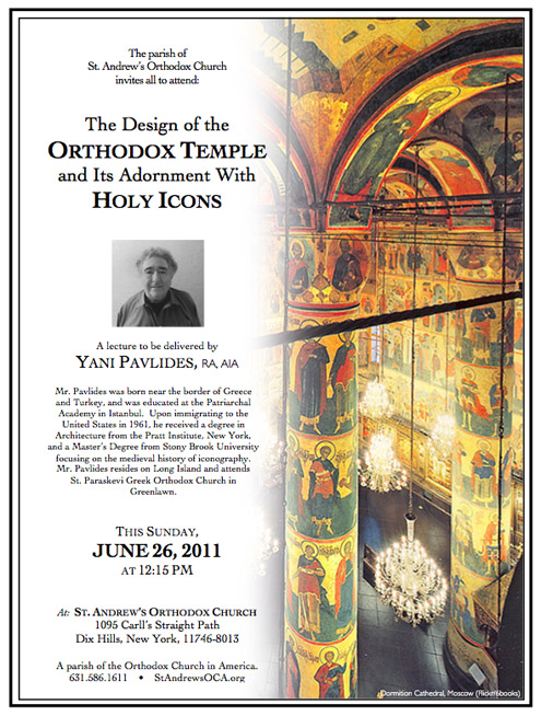 Post image for Parish to Host Lecture on Church Design and Iconography