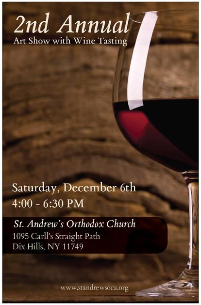 Post image for St. Andrew's Art Show & Wine Tasting